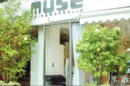 HAIR&MAKE  MUSE★有限会社アート
